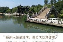 扬州·瘦西湖景区随拍