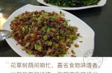 弥勒三日游美食 弥勒,位于云南省东南部,红河州北端,是红河州的北大方,交通便利,境内居住有汉,彝,哈