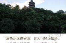 苏州台州第一天