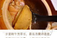 #特色体验#一次性品尝多种福州小吃的餐厅-老福州徐记 福州特色小吃-海鲜锅边 推荐一家比较少人知道,