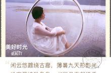 大理洱海马久邑的玻璃球梦啊……