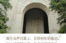 中山陵和美龄宫
