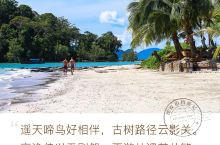 【甲米冷门海滩】空貌海滩商业不多,游客不多,非常适合度假放空,几个度假村全是沿着海岸线,无敌海景非常