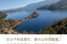泛舟泸沽湖 蓝宝石般的泸沽湖水,静谧唯美,色彩艳丽的猪槽船散落其中,不乘猪槽船在泸沽湖中感受感受,都
