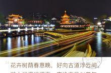 """印象南京         南京,古称金陵,是中国四大古都之一, 有着7000多年文明史,""""六朝古都"""""""