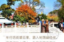 #第一次来丽江#最怕的14件事 丽江风景太美,这种氛围,很容易就让人相信了爱情。这里的天太蓝,咋拍都