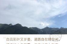 九色甘南风景异,人间净土郎木寺