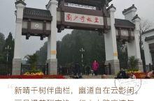 刘少奇故居 刘少奇故居位于中国湖南省宁乡县花明楼炭子冲。刘少奇同志诞生于此,并在此度过了童年和少年时