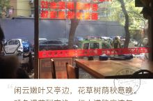 冬日北京路边小馆午餐