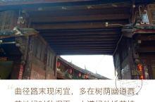 丽江古城—白沙古镇