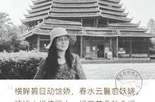 形似宝塔,巍峨壮观,飞阁重檐的柳州三江侗族鼓楼