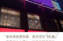 """在长沙比火宫殿好吃的地方~玉楼东 玉楼东,是湖南唯一的""""国家特级酒家""""和""""全国十佳酒家"""",久负盛名、"""