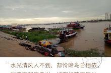 雨中游洞里萨河 洞里萨河,是柬埔寨乃至东南亚一条最大的淡水湖,柬埔寨首都金边即位于洞里萨河旁。洞里萨