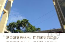 红色福地百色之旅一:红礼堂 百色,位于广西壮族自治区西部,北与贵州接壤,西与云南相邻,东接首府南宁,
