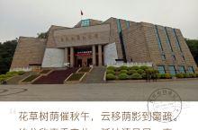 红色福地百色之旅四:百色起义纪念馆 百色起义纪念馆,位于百色城后龙山的百色起义纪念公园内。1999年