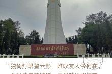 红色福地百色之旅五:百色起义纪念碑 百色起义纪念碑,位于百色城东大道纪念公园西门处。纪念碑建于198