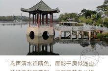 浓抹杭州惠淡妆         惠州西湖,原名丰湖,历史上曾与杭州西湖,颍州西湖齐名。宋朝诗人杨万里