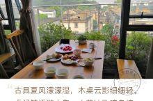 天津~绍兴三日半 绍兴三日半的旅行从唯悦酒店的早餐开始。这个酒店离鲁迅故里很近,虽然早餐的品种不是很